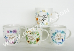 12oz new bone china mug, bulk packing