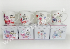 13oz new bone china mug with lid and filter, 1set/gift box